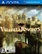 Valhalla Knights 3 Cover (Click to enlarge)