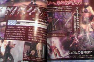 Ninja Gaiden Is Dancing Its Way Onto The PS3.