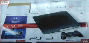 Is The PS3 Slim Coming In August With Madden?