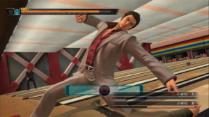 It's Unlikely That Yakuza 3 Or Its Sequel Will Make It To Western Shores.