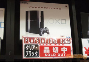 Playstation 3 Stock Continues To Dry Up Worldwide.