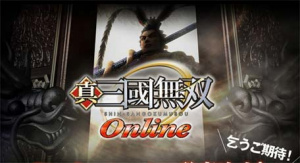 Dynasty Warriors Online Is The Latest In A String Of MMOs To Be Announced For PS3.