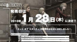 Resonance Of Fate Will Launch As End Of Eternity On January 28th In Japan.