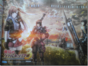 Look, Valkyria Chronicles III Is A PlayStation Portable Game. Sorry.