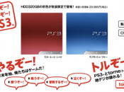 Sony Kicks Off New Japanese PlayStation Promotions