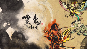 The intriguing Sumioni is set to get a demo in Japan later in the month.