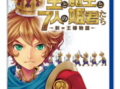 New Little King's Story Dated for Japan