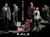 First Yakuza 5 Screenshots Swagger Online