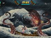 Muramasa Rebirth Slicing North American PlayStation Vitas