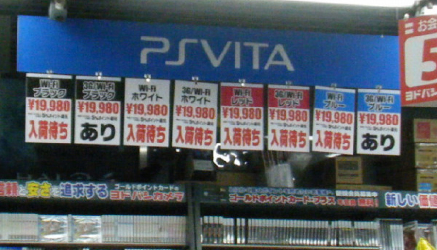 Price Cut Prompts PlayStation Vita Sell Outs in Japan