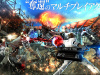 Freedom Wars Sets Its Sights on Eight Player Action