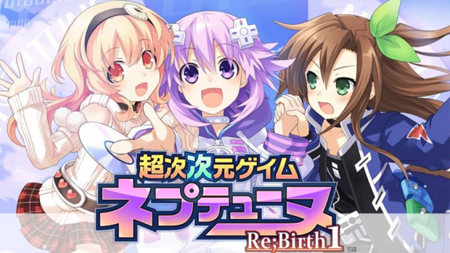 Hyperdimension Neptunia Re;Birth 1
