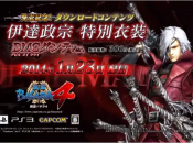 Devil May Cry's Dante and Virgil Return in Sengoku Basara 4