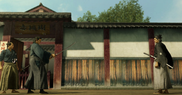 Yakuza Ishin 15