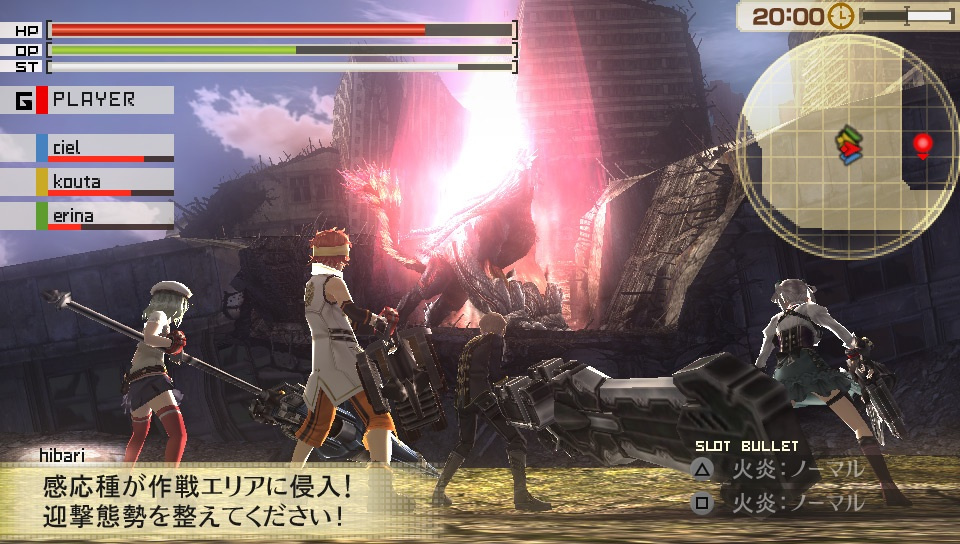 how to  god eater 2 english patch