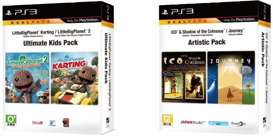 PS3 Bundles