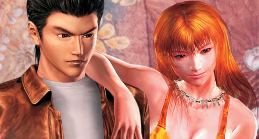 Shenmue PS4