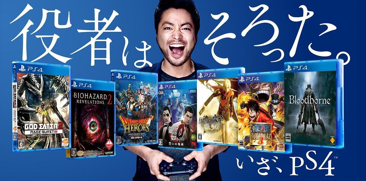 Japanese Kid Games Online