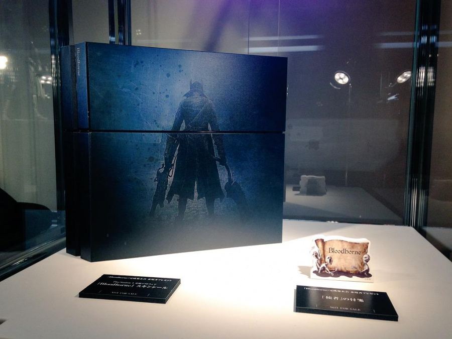 Bloodborne PS4 PlayStation 4 Hardware