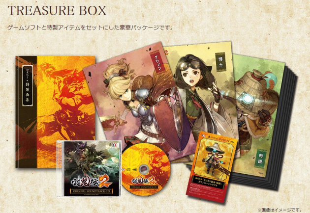 Toukiden 2 PS4 PlayStation 4 2