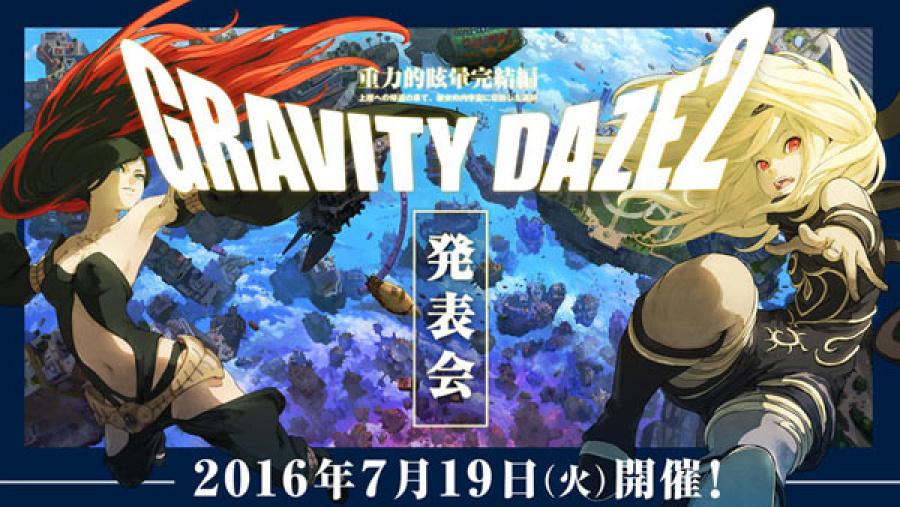 Gravity Rush 2 PlayStation 4 PS4 1