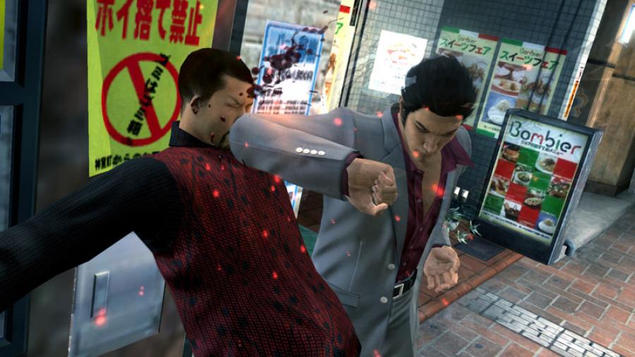 Yakuza 2 3 4 5 PlayStation 4