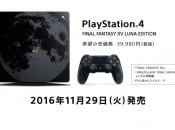 Final Fantasy XV PS4 Slim Is Over the Moon