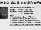 Yakuza 6 Scores a Snazzy PS4 Hardware Bundle