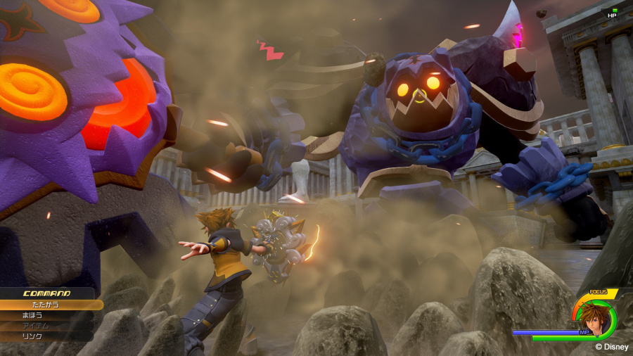 Kingdom Hearts 3 III PS4 PlayStation 4 Square Enix