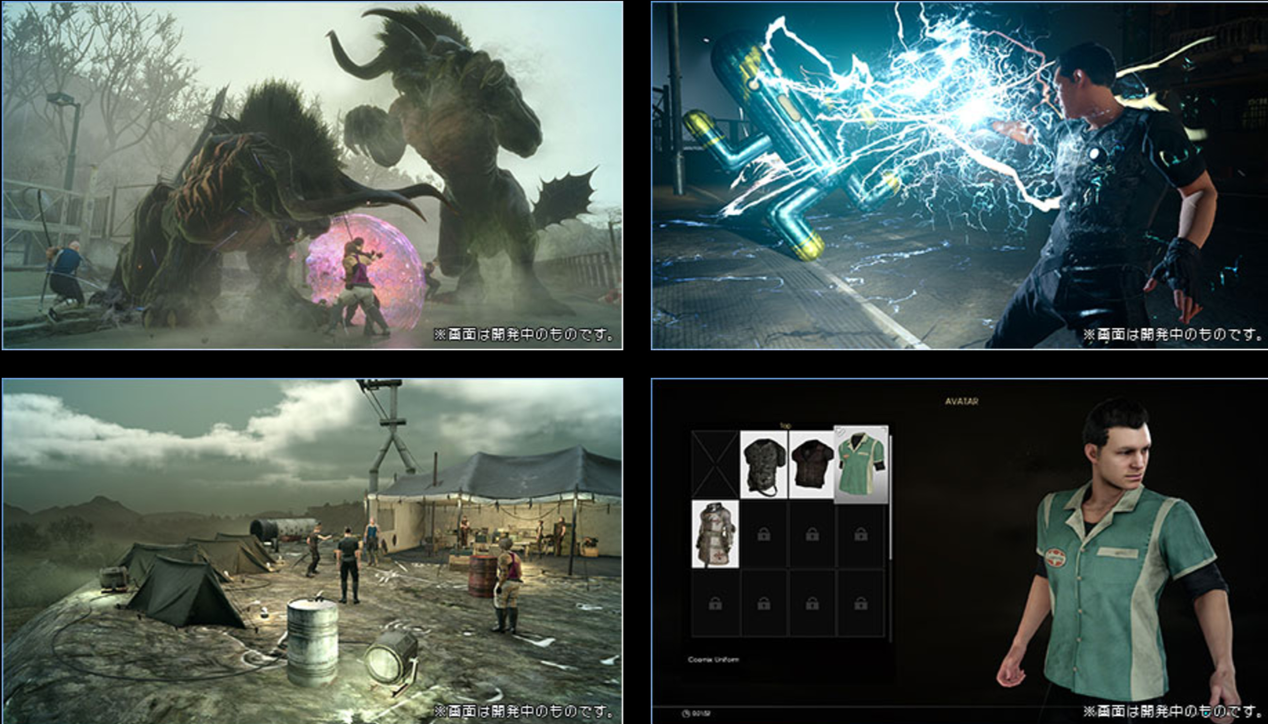 Square Enix Reveals Final Fantasy XV Multiplayer Mode Details & Screenshots
