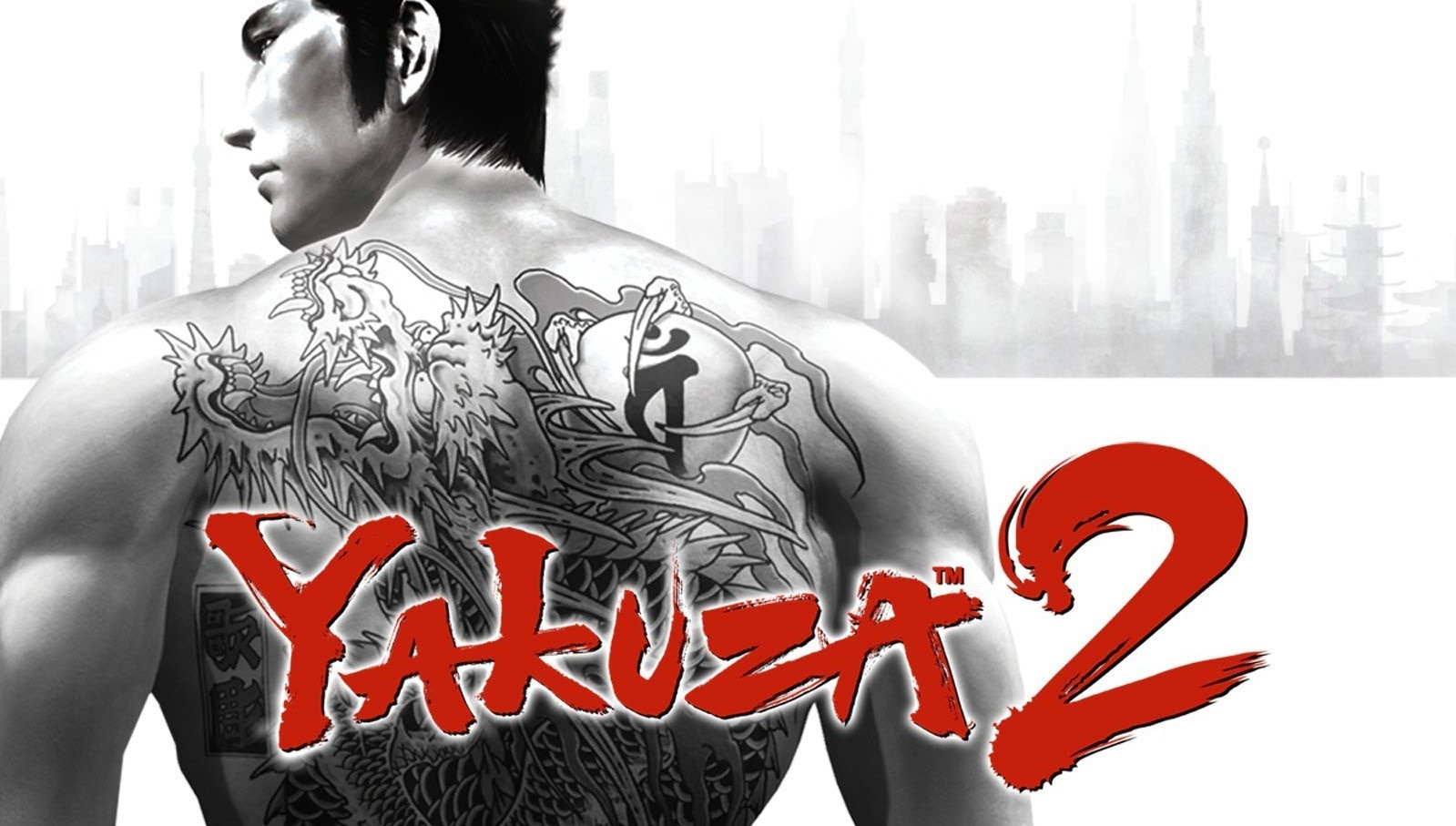 Yakuza Kiwami 2 Confirmed For PS4