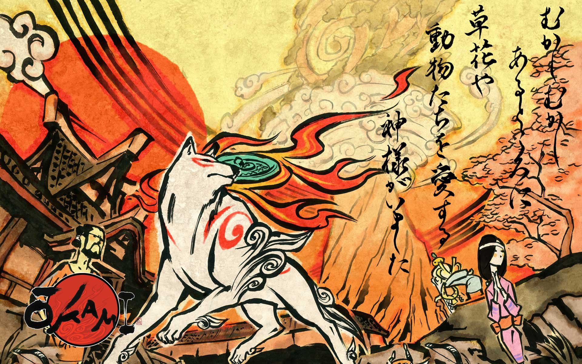 Okami HD Is Real, 4K Support Confirmed