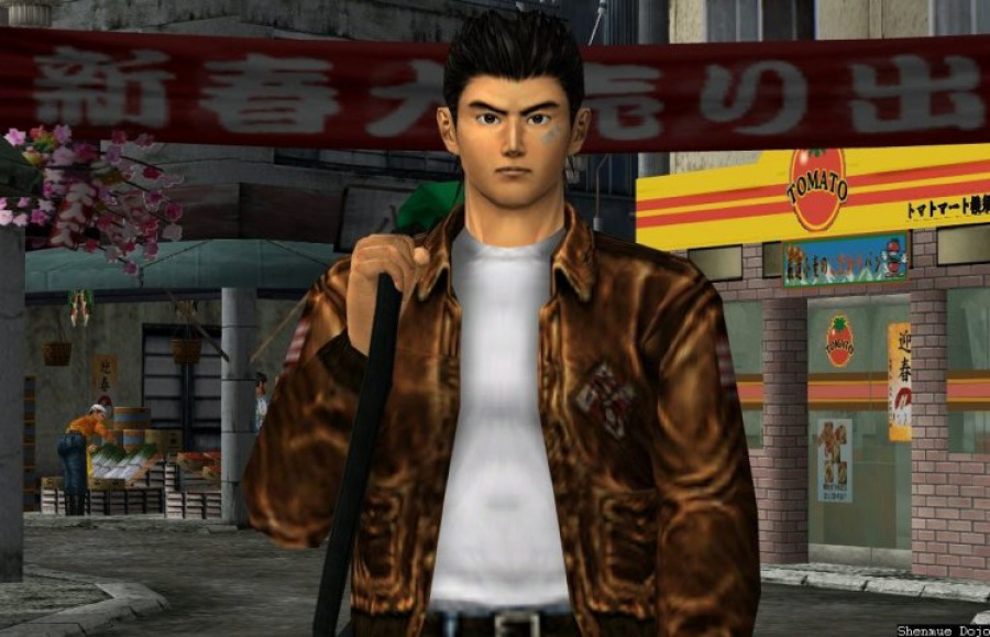 Shenmue PS4 PlayStation 4 1
