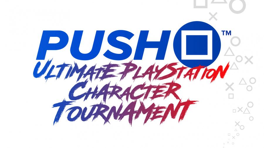 PSUPSCT_logo_placeholder.png