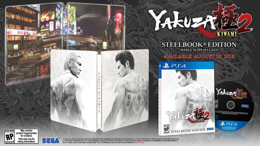 Yakuza Kiwami 2 PS4 PlayStation 4 2