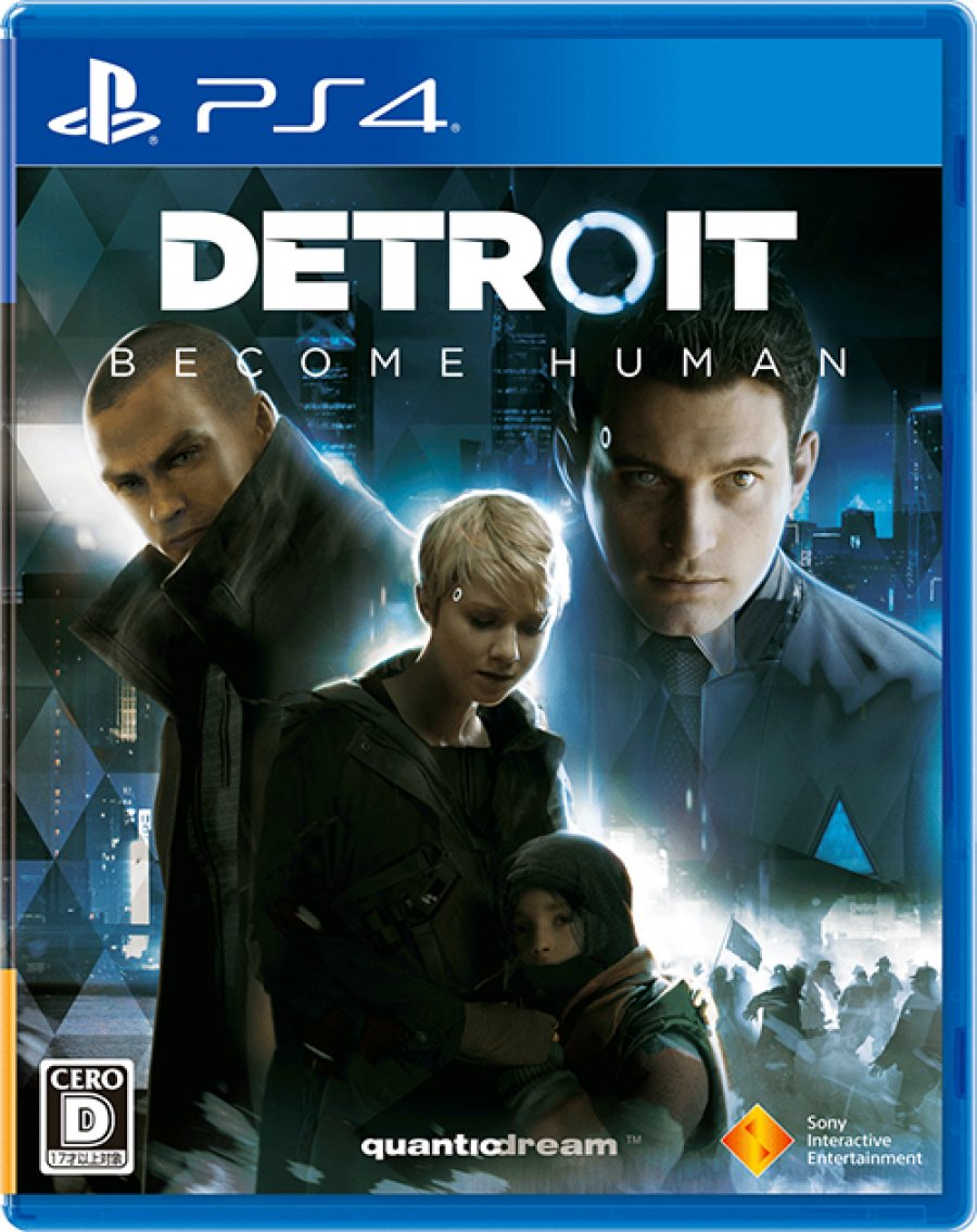 https://images.pushsquare.com/news/2018/04/detroit_become_humans_box_art_is_just_as_bad_in_japan/attachment/0/900x.jpg