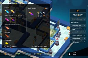 Megaquarium Screenshot