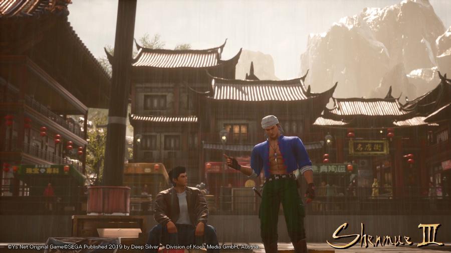 Shenmue III Review - Screenshot 1 of 4