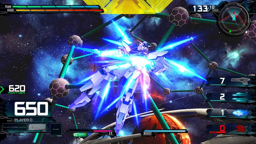 Mobile Suit Gundam Extreme VS. Maxiboost ON Review - Screenshot 1 of 4