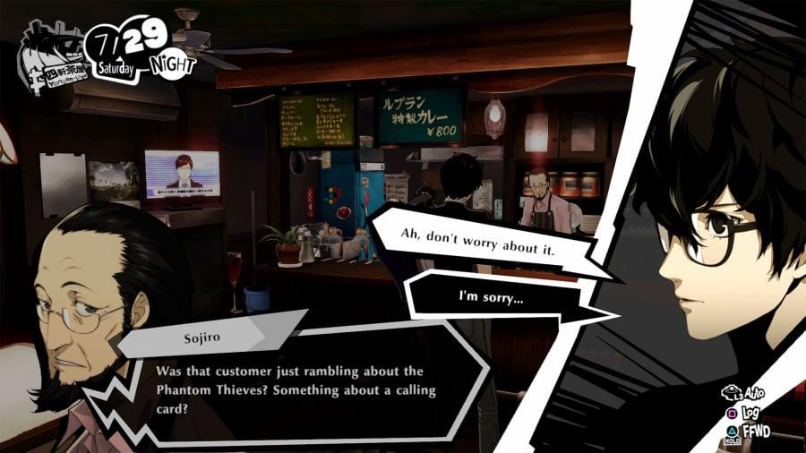 Persona 5 Strikers Review - Screenshot 1 of 5