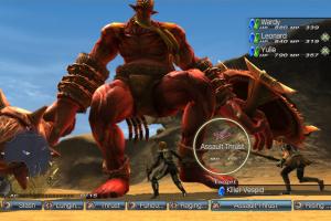 White Knight Chronicles II Screenshot
