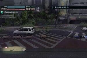 Tokyo Jungle Screenshot