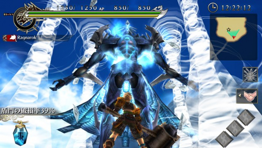 Ragnarok Odyssey Review - Screenshot 3 of 4