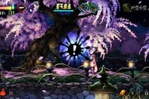 Muramasa Rebirth Screenshot