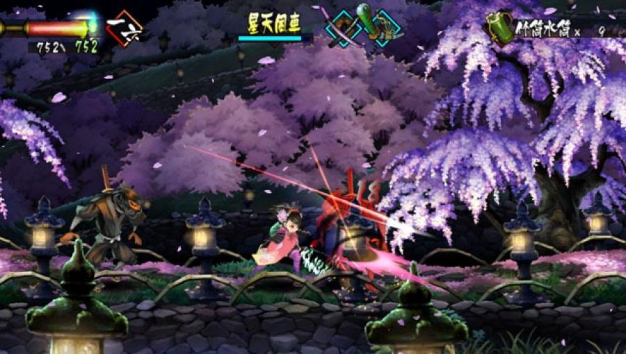 Muramasa Rebirth Review - Screenshot 1 of 4