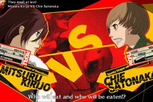 Persona 4 Arena Screenshot