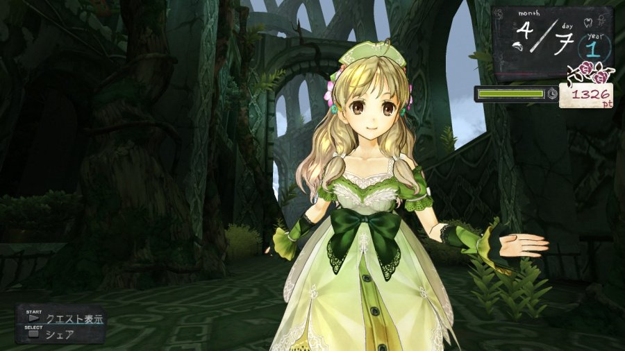 Atelier Ayesha: The Alchemist of Dusk Review - Screenshot 3 of 5