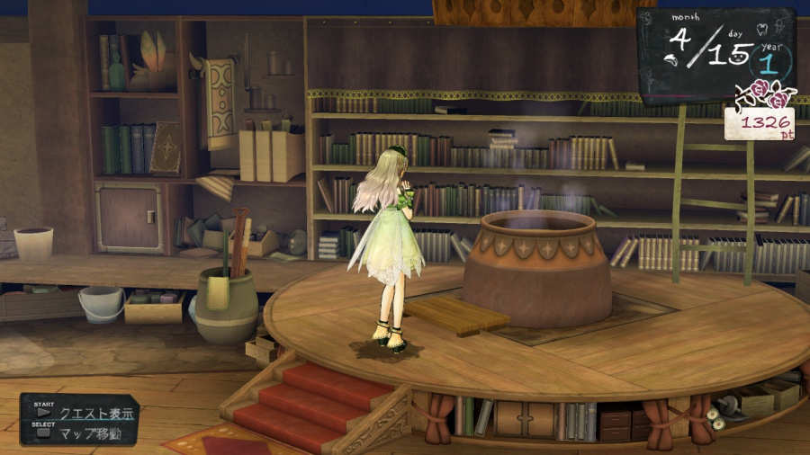 Atelier Ayesha: The Alchemist of Dusk Review - Screenshot 1 of 5