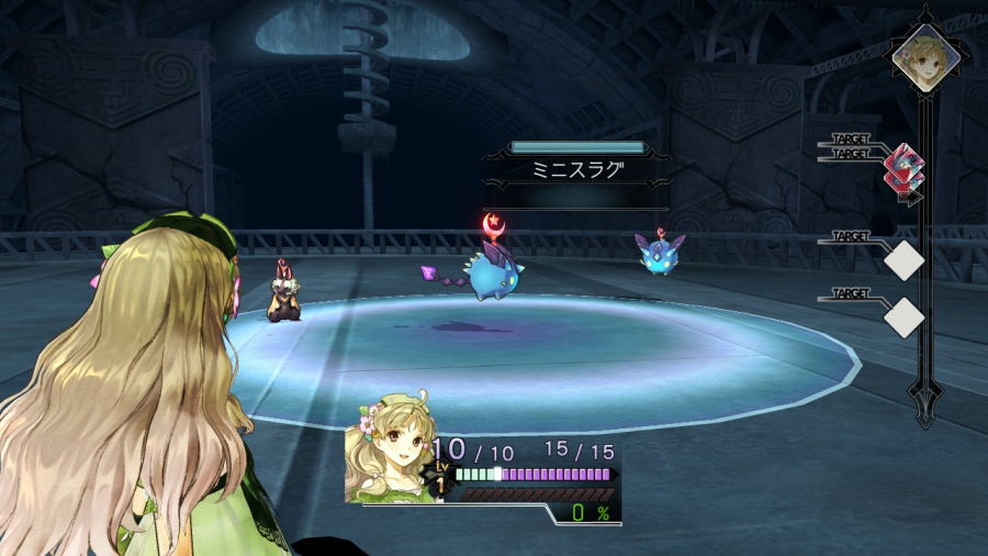 Atelier Ayesha: The Alchemist of Dusk Review - Screenshot 2 of 5