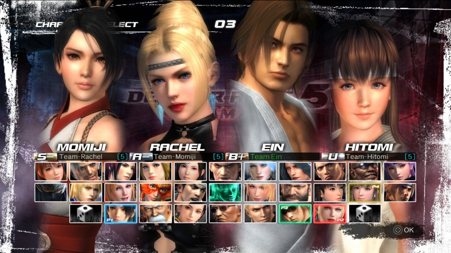 Dead or Alive 5 Ultimate Review - Screenshot 4 of 4